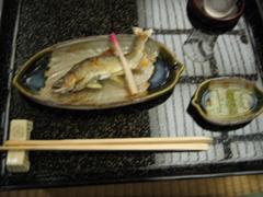 09kifune5