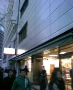 旭屋梅田本店