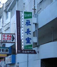 Ishigaki04_2